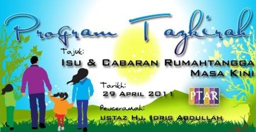Tazkirah_april