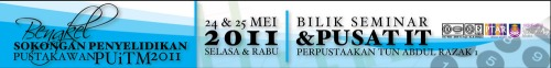 Web_banner