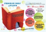 Pameran Inovasi PTAR Sempena Program IQRA'@PAJPM Anjuran Perpustakaan Jabatan Perdana Menterii