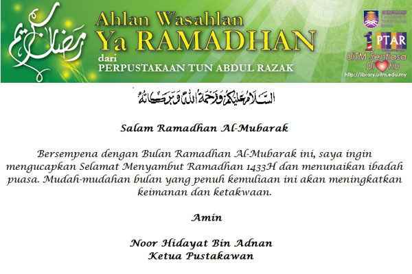 2012kp_ucapramadhan